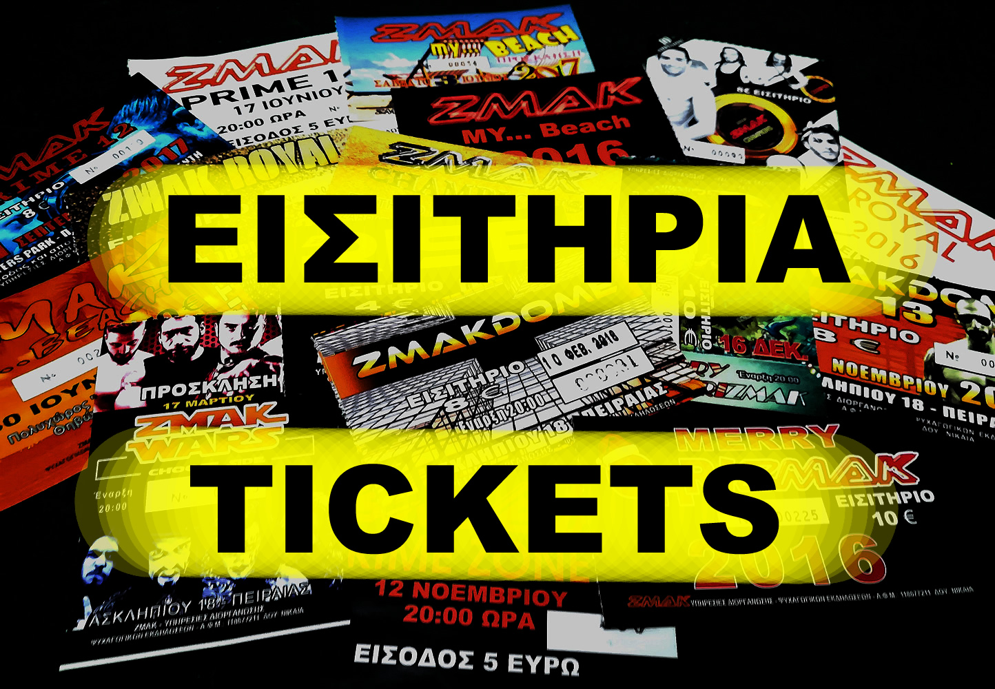 Tickets of ZMAK